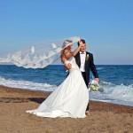Запись свадебной клятвы